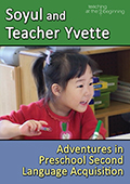 Soyul & Teacher Yvette DVD