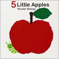 5 Little Apples