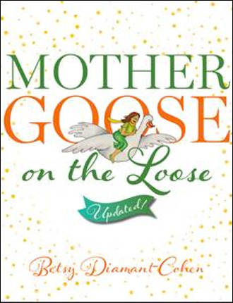 Mother Goose on the Loose: Updated!